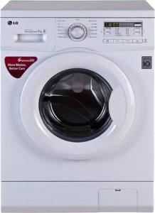 Lg Washing Machine Reviews   5 Best LG Washing Machines